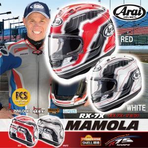 ARAI アライ RX-7X マモラ MAMOLA アールエックスセブンエックス バイク用フルフェイスヘルメット RX7X|garager30