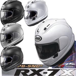 ARAI アライ RX-7X アールエックスセブンエックス バイク用フルフェイスヘルメット RX7X|garager30