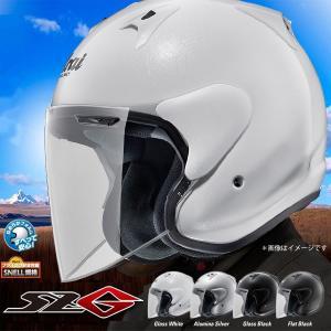 ARAI アライ SZ-G オープンフェイスヘルメット SZG|garager30
