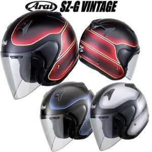 ARAI アライ SZ-G VINTAGE ビンテージ オープンフェイスヘルメット SZG|garager30