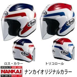 ARAI アライ SZ-Ram4 ラム4 スペンサー ロスマンズ/トリコロール ナンカイ限定カラー オープンフェイスヘルメット|garager30