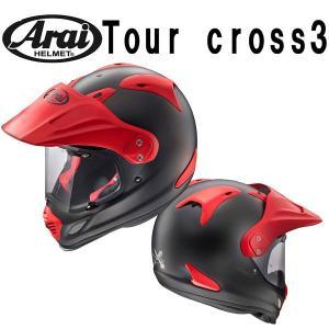 ARAI アライ TOUR CROSS3 ツアークロス3 フラットブラック/レッド オフロードヘルメット|garager30