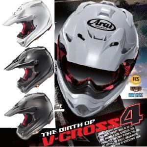 ARAI アライ V-Cross4 オフロードヘルメット Vクロス4|garager30