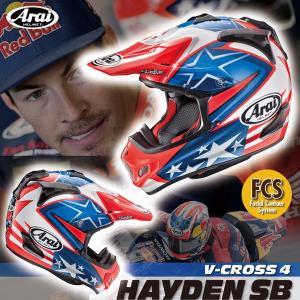 ARAI アライ V-Cross4 HAYDEN SB  ヘイデンSB オフロードヘルメット Vクロス4|garager30