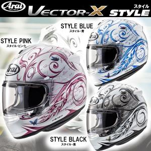 Arai アライ VECTOR-X STYLE ベクターX スタイル バイク用フルフェイスヘルメット|garager30