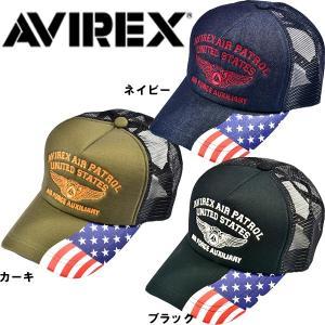 AVIREX アビレックス ALG14408300 AX_TWILL_AMERICAN_MESH_CAP Mesh cap AXツイルアメリカンメッシュ帽子 ベースボールキャップ エアフォース 2017|garager30