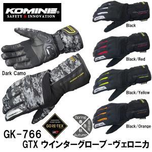 コミネ GK-766 GTX ウインターグローブ-ヴェロニカ 06-766 GK766 KOMINE 冬用 防寒 防風 2019-2020|garager30