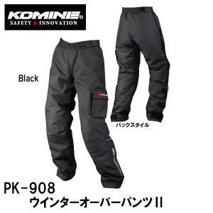 コミネ(KOMINE )  PK-908 ウインターオーバーパンツ2  07-908 Winter Over PantsII 4XLBサイズ garager30
