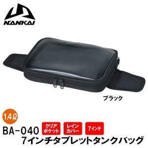 ナンカイ BA-040 7インチタブレットタンクバッグ ブラック BA040|garager30