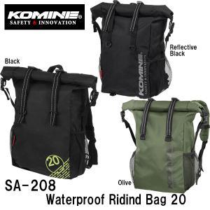 KOMINE コミネ SA-208 ウォータープルーフライディングバッグ 20 09-208 SA208|garager30