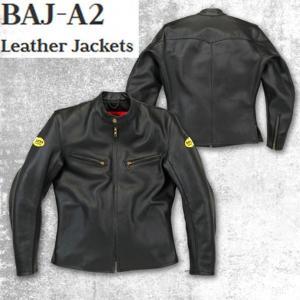 BATES ベイツ BAJ-A2 レザージャケット ブラック  BAJA2 ヴィンテージ復刻デザイン! garager30