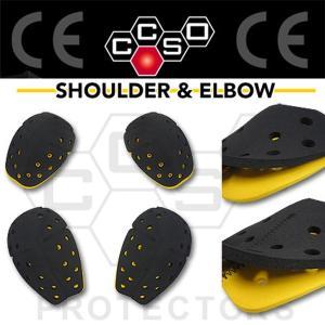 BATES BOP-CE9 CE肩肘プロテクターセット BOPCE9 ベイツジャケット用|garager30