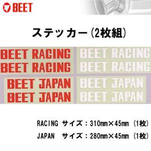 BEET ビート  RACING ステッカー/JAPAN ステッカー|garager30