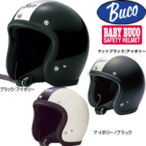 BABY BUCO  ベビーブコ  センターストライプモデル  バイク用ヘルメット|garager30