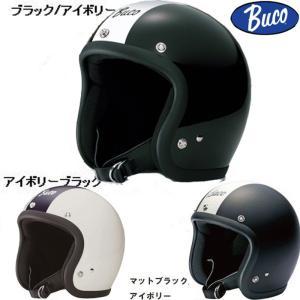 EXTRA BUCO エクストラブコ センターストライプモデル バイク用スモールジェットヘルメット|garager30