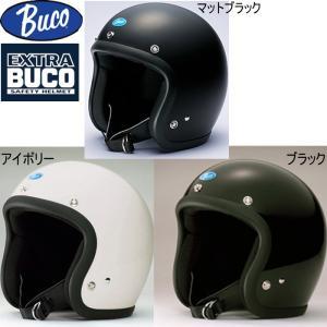 EXTRA BUCO エクストラブコ プレーンモデル バイク用スモールジェットヘルメット|garager30