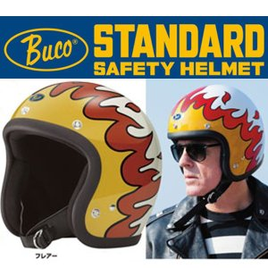 BUCO STANDARD フレアー ブコ スタンダード ジェットヘルメット ファイヤーパターン|garager30