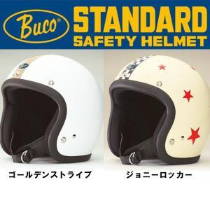 BUCO STANDARD ゴールデンストライプ ジョニーロッカー ブコ スタンダード ジェットヘルメット|garager30