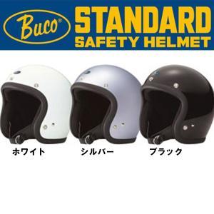 BUCO STANDARD プレーン ブコ スタンダード ジェットヘルメット|garager30