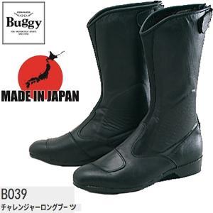 バギー B039 チャレンジャーロングブーツ 本革 BUGGY B-039 バイク用 日本製 MADE IN JAPAN|garager30