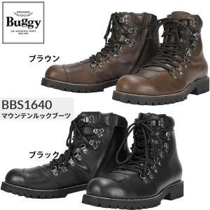 バギー BBS1640 マウンテンルックブーツ  本革 日本製 BUGGY バイク用 BBS-1640|garager30
