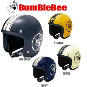 バンブルビー BBHM-01N スタンダードタイプ ジェットヘルメット BBHM01N BUMBLEBEE|garager30