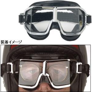 クライマックス 521ゴーグル(眼鏡用) スペイン製ゴーグル CLIMAX 眼鏡対応|garager30