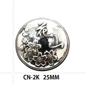 CN-2K 花山シルバーコンチョ925 M|garager30