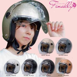 ダムフラッパー フラッパージェットネクスト FLAPPER JET NEXT シールド付き スモールジェットヘルメット|garager30