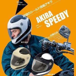 ダムトラックス AKIRA SPEEDY アキラ スピーディー フルフェイスヘルメット|garager30