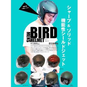 ダムトラックス BIRD HELMET バードヘルメット シールド付き メンズ レディース|garager30