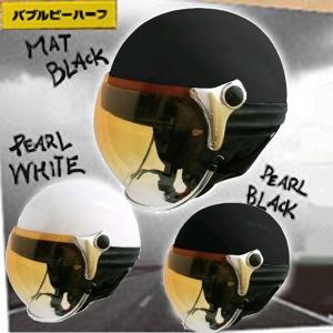 DAMMTRAX ダムトラックス  バブルビーハーフ BUBBLE BEE HALF  シールド付きハーフヘルメット|garager30