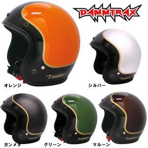 DAMTRAX ダムトラックス  JET-D COMMA バイク用ヘルメット スモールジェットD コンマ|garager30