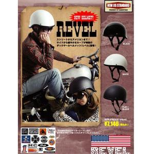 ダムトラックス REVEL レベル バイク用ハーフヘルメット ダックテール|garager30