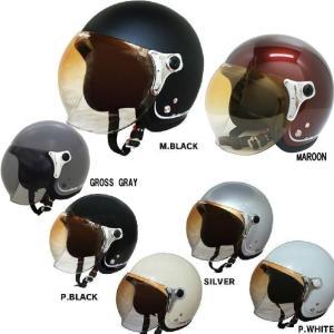 DAMTRAX ダムトラックス  BUBBLE BEE バブルビー シールド付きジェットヘルメット|garager30