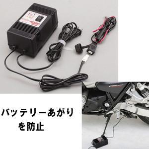 デイトナ 71199 バイク用維持(微弱)充電器 12V オートバイ用バッテリー専用|garager30