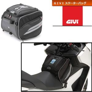GIVI(ジビ)   XS318 スクーターバッグ XSTREAM 91369 デイトナ|garager30