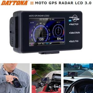 デイトナ 94420 モトGPSレーダーLCD3.0 バイク用GPSレーダー探知機|garager30