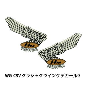 HONDA ホンダ WG-C9V クラシックウイングデカール9 タンクステッカー