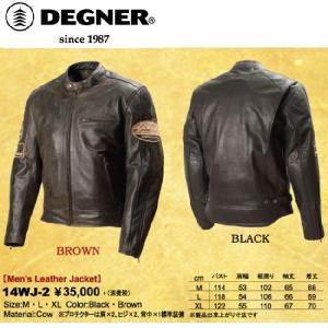 デグナー 14WJ-2 ヴィンテージレザージャケット 本革/レザー/バイク/ハーレー/ライダース/革ジャン|garager30