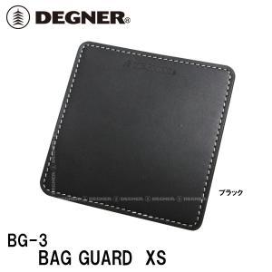 デグナー BG-3 バッグガード XS ブラック DEGNER BG3 BAG GUARD サドルバ...