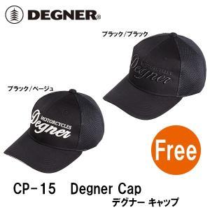 デグナー CP-15 デグナーキャップ DEGNER CP15 DEGNER CAP コットン 刺繍|garager30