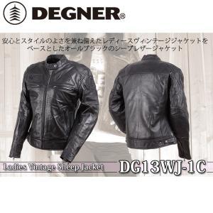 デグナー DG13WJ-1C-BK レディースシープレザージャケット/LADIES SHEEP LEATHER JACKET 本革/レザー/バイク/ハーレー/ライダース/革ジャン garager30