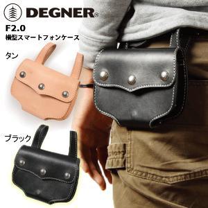 DEGNER デグナー F-8.0/横型スマートフォンケース F8.0 スマホケース 本革|garager30