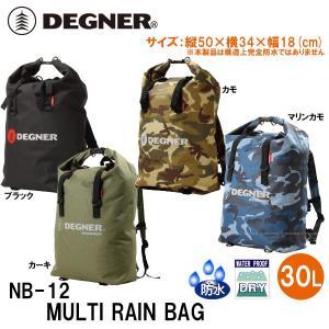 デグナー NB-12 マルチレインバッグ 30リットル DEGNER NB12 MULTI RAIN BAG 30L 防水 バックパック garager30