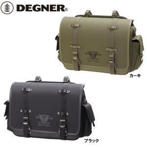 DEGNER デグナー NB-132 ミリタリーテイストナイロンサドルバッグ  カーキ NB132|garager30