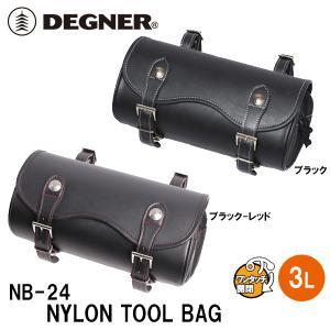 デグナー NB-24 ナイロンツールバッグ DEGNER NB24 NYLON TOOL BAG|garager30
