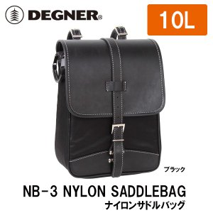 デグナー NB-3 サドルバッグ NB3 シングルサイドバッグ アメリカン DEGNER|garager30