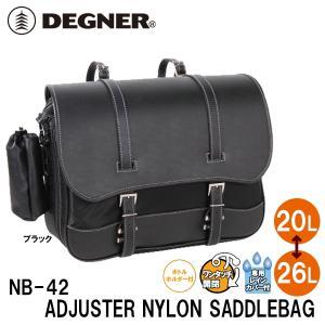 デグナー NB-42 アジャスターナイロンサドルバッグ DEGNER NB42 ADJUSTER NYLON SADDLEBAG サイドバッグ garager30