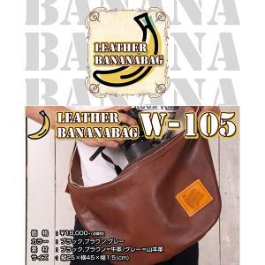 デグナー W-105 レザーボディバッグ バナナ DEGNER W105 LEATHER BODY BAG BANANA 本革 レザー|garager30|04